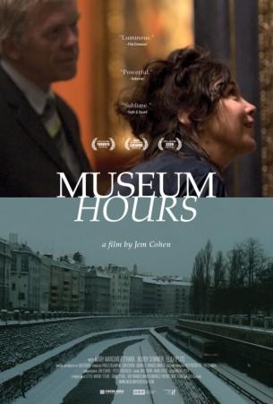 museum_hours_ver2
